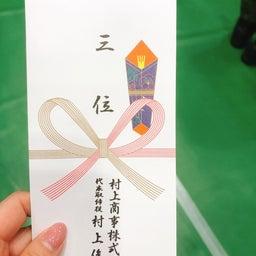 画像 福知山産業フェアで職業体験 の記事より 8つ目