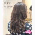 たった1回の施術で、自分史上最高の魅せ髪に変わる!魅せ髪レボリューション