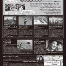 11/2(土)群馬県邑楽町でポヤルの「リトルアンブレラ」上映!の記事より
