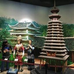 画像 重慶中国三峡博物館 の記事より 14つ目