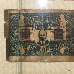 画像 重慶中国三峡博物館 の記事より 24つ目