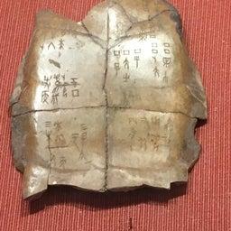 画像 重慶中国三峡博物館 の記事より 34つ目