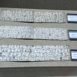 画像 重慶中国三峡博物館 の記事より 18つ目