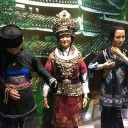 画像 重慶中国三峡博物館 の記事より 15つ目