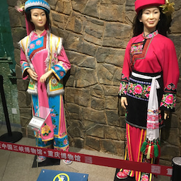 画像 重慶中国三峡博物館 の記事より 16つ目