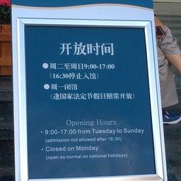 画像 重慶中国三峡博物館 の記事より 7つ目