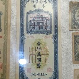 画像 重慶中国三峡博物館 の記事より 23つ目