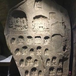 画像 重慶中国三峡博物館 の記事より 52つ目
