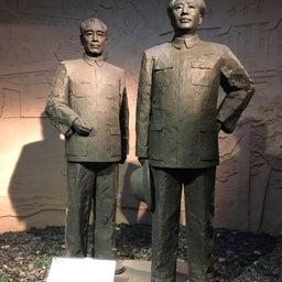画像 重慶中国三峡博物館 の記事より 44つ目