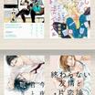 ◆今日のBL漫画5冊。