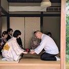 懐石秘密箱〜名残〜の記事より