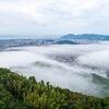 【ドローン空撮】梶原山からの雲海景色の画像