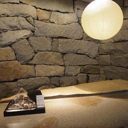 """画像 モエレ沼公園を象徴するモニュメント、ガラスのピラミッド """"HIDAMARI""""へ の記事より 12つ目"""