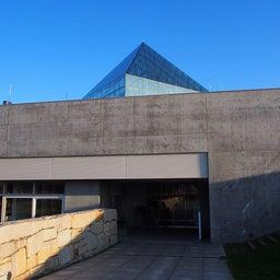 """画像 モエレ沼公園を象徴するモニュメント、ガラスのピラミッド """"HIDAMARI""""へ の記事より 3つ目"""