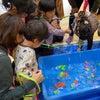 石川県白山市のくらやま保育園さまでおもしろすいぞくかんを開催していただきましたの画像