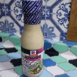 画像 マコーミックの新商品★トリフクリームソースを使ってインスタ映えするお洒落な前菜を作ってみました の記事より 1つ目