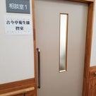 松本市波田地区ひろばまつり落語会!!の記事より