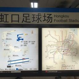 画像 上海申花vs大連一方 の記事より 22つ目