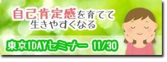 https://jnpta.com/seminar-event/201911-tokyo
