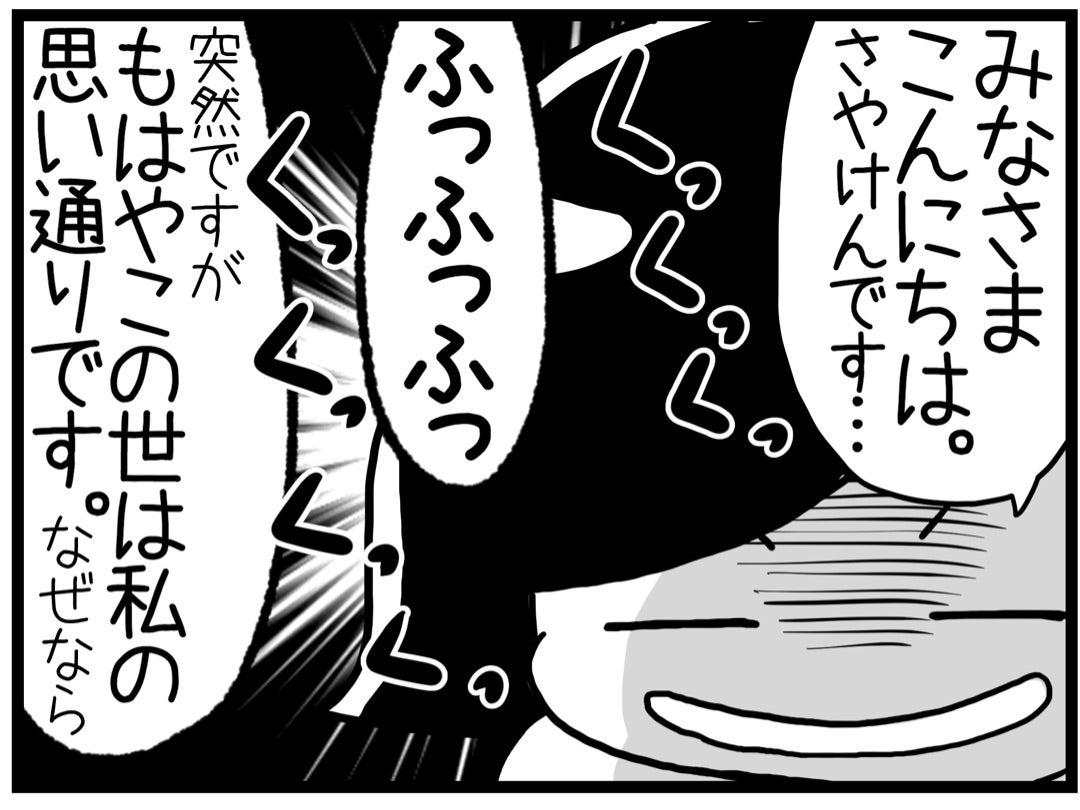 リングフィットアドベンチャー体験レポ【追記】
