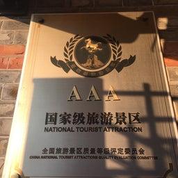 画像 上海ユダヤ難民紀念館 の記事より 43つ目