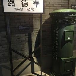 画像 上海ユダヤ難民紀念館 の記事より 27つ目