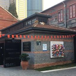 画像 上海ユダヤ難民紀念館 の記事より 38つ目