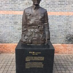 画像 上海ユダヤ難民紀念館 の記事より 22つ目