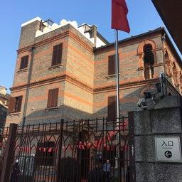 画像 上海ユダヤ難民紀念館 の記事より 2つ目