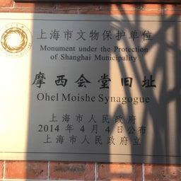 画像 上海ユダヤ難民紀念館 の記事より 42つ目