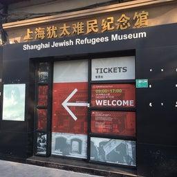 画像 上海ユダヤ難民紀念館 の記事より 1つ目