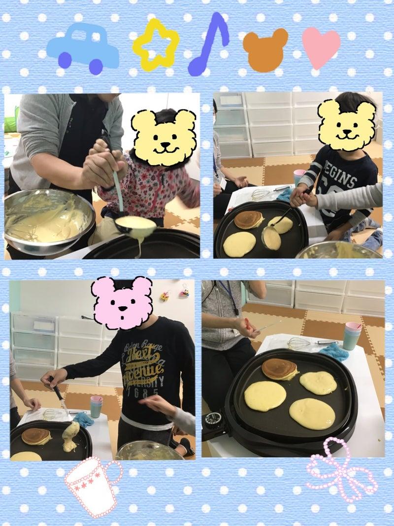 o0960128014620031202 - ☆10月17日ホットケーキ作りtoiro根岸☆