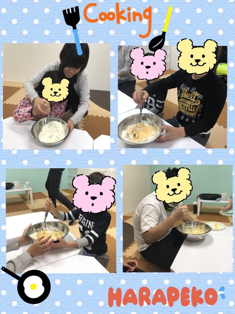 o0960128014620031193 - ☆10月17日ホットケーキ作りtoiro根岸☆