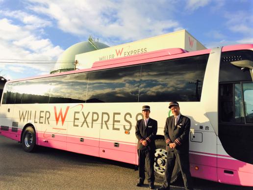 バス ウィラー ウィラーエクスプレスの評判・口コミまとめ【2020年版】