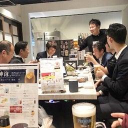画像 2019年10月度締会in仙台 の記事より 4つ目