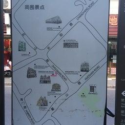 画像 上海 ユダヤ難民関連史跡 の記事より 2つ目