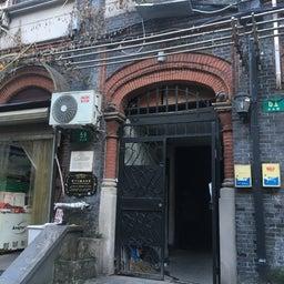 画像 上海 ユダヤ難民関連史跡 の記事より 24つ目