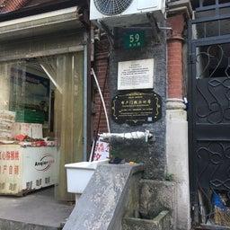画像 上海 ユダヤ難民関連史跡 の記事より 27つ目