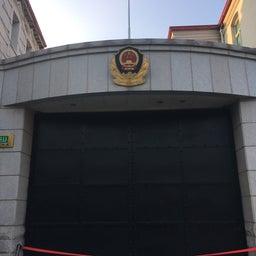 画像 上海 ユダヤ難民関連史跡 の記事より 19つ目