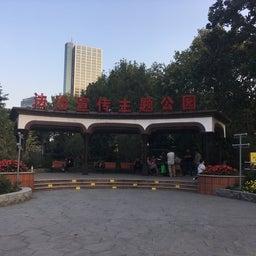 画像 上海 ユダヤ難民関連史跡 の記事より 33つ目