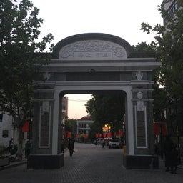 画像 上海 内山書店 の記事より 30つ目