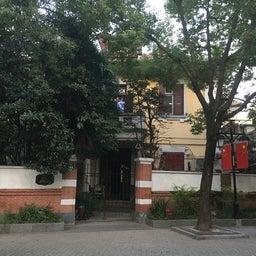 画像 上海 内山書店 の記事より 21つ目
