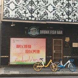 画像 上海 ユダヤ難民関連史跡 の記事より 44つ目