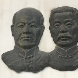 画像 上海 内山書店 の記事より 9つ目