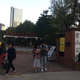画像 上海 ユダヤ難民関連史跡 の記事より 31つ目