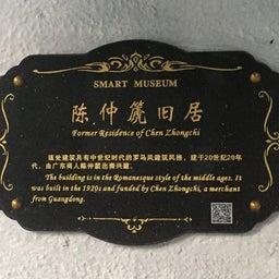 画像 上海 内山書店 の記事より 20つ目