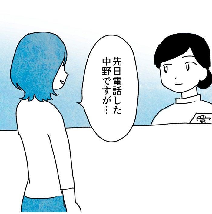 の 漫画 かごめ 唄 【2話無料】かご女(め)の唄~祝福されない妊婦の哀歌~