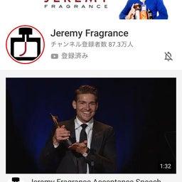 画像 私が香水を買うときに参考にしているのは の記事より 2つ目