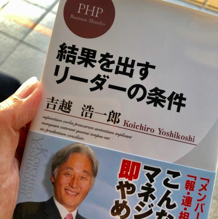 【本】生かさないなら読まなくていいよ!