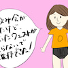 ギュギュギュ戦隊経過報告~オレンジ編~の画像